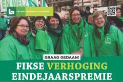 Fikse verhoging eindejaarspremie werknemers Vlaamse zorg, welzijn en cultuur