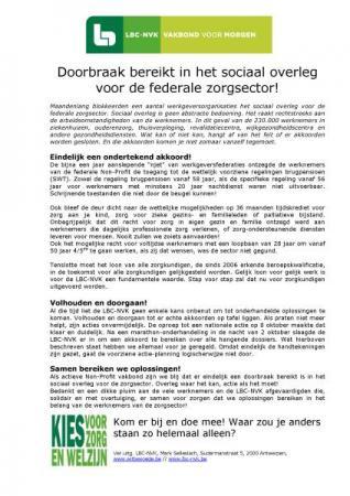 Dit heeft de LBC-NVK bereikt voor werknemers federale zorgsector