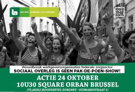 """LBC-NVK organiseert op 24 oktober actie """"sociaal overleg is geen pak-de-poen-show!"""""""